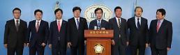 .9名正党国会议员宣布退党重回自由韩国党 国会政党格局剧变.