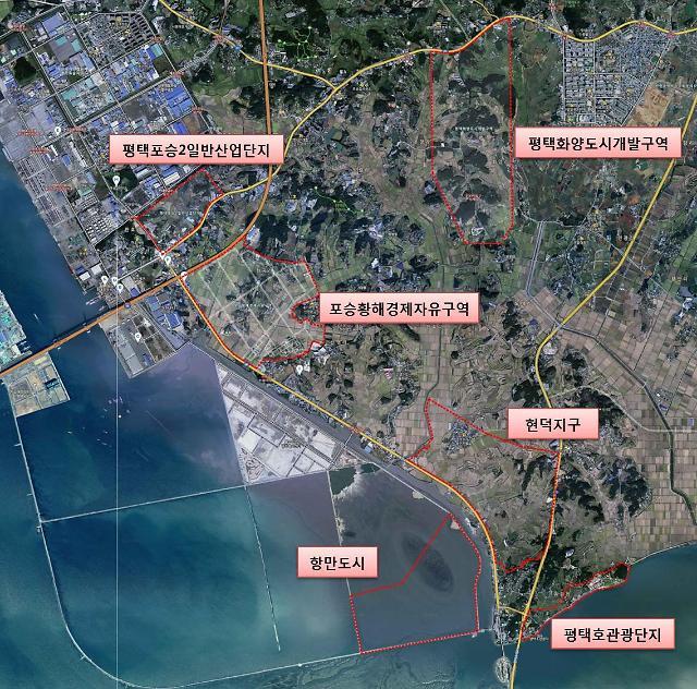 황해 경제자유지역 평택항, 국제 항만 관광도시로 거듭난다