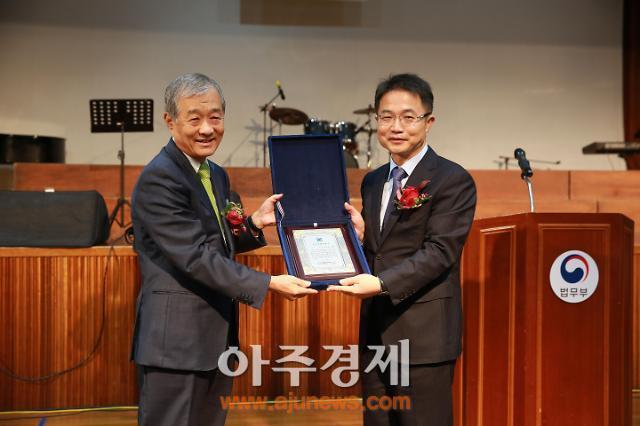 와이즈유, 천종호 판사 영산법률문화상 수상