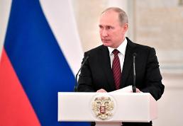 Putin calls for economic cooperation system: Yonhap