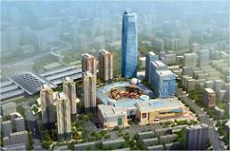 .韩国驻华大使即将出马 沈阳乐天项目最早或于本月重启.