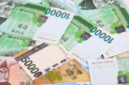 S. Korea earmarks $2.7 bln for temporary minimum wage subsidies