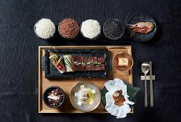 [FOCUS] Shrimp fuels prolonged diplomatic row between Seoul and Tokyo
