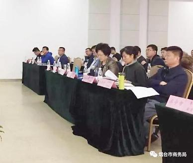 <산동성은 지금>옌타이시 '2017 글로벌기업 투자유치 실무육성교육' 참가 [중국 옌타이를 알다(247)]