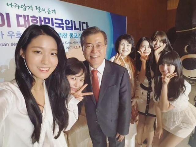 AOAs Seolhyun uploads selfie with President Moon