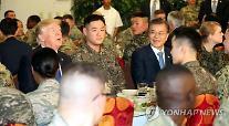 [カン・ヨンジンのコラム] 見解は違っても礼を尽くした韓米首脳会談