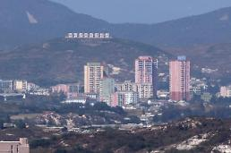 Firms get state compensation for troubled investments in N. Korea