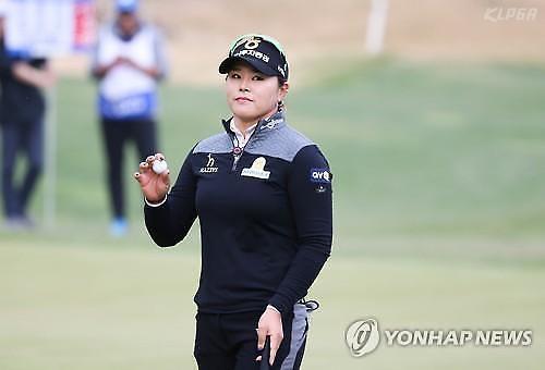 '디펜딩 챔프' 조윤지·이선화, ADT캡스 챔피언십 1R 공동 선두