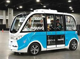 .Driverless shuttle crashes less than two hours after launch in Las Vegas.