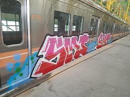 Two British graffiti  gang members jailed for vandalizing S. Korean subway train