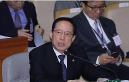 .韩防长:朝军伪装中国渔船截获韩船.