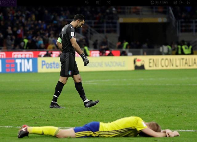 """[러시아 월드컵] 이탈리아 스웨덴 충격적인 결과에 누리꾼 """"스웨덴 수비 대박"""" """"부폰 안타까워"""""""