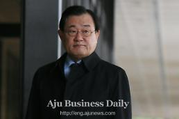 Former spy chief arrested for diverting official expenses into political campaign