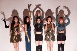 Red Velvet drops more teaser images and teaser clip for upcoming album