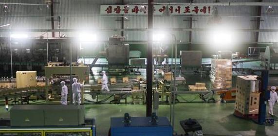 朝鲜金刚山牌矿泉水获准入韩 将用作开天节祭品