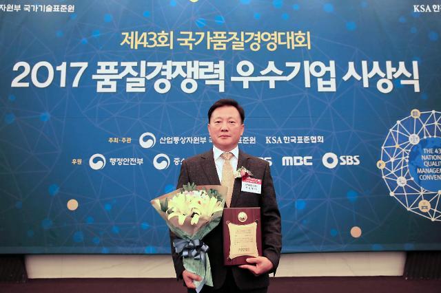 에몬스, 국가품질경영대회 품질경쟁력 우수기업 선정