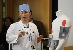 .Dozens of parasitic worms removed from defectors intestines: doctor.