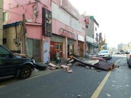 .韩浦项地震已致39人受伤 受灾规模持续扩大.