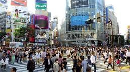 .日本人出境游越来越不待见韩国 韩国人明年海外旅行首选竟是日本.