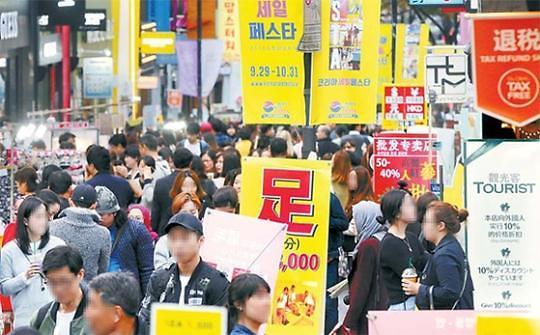 全球主要商圈租金排名 首尔明洞位居第8位