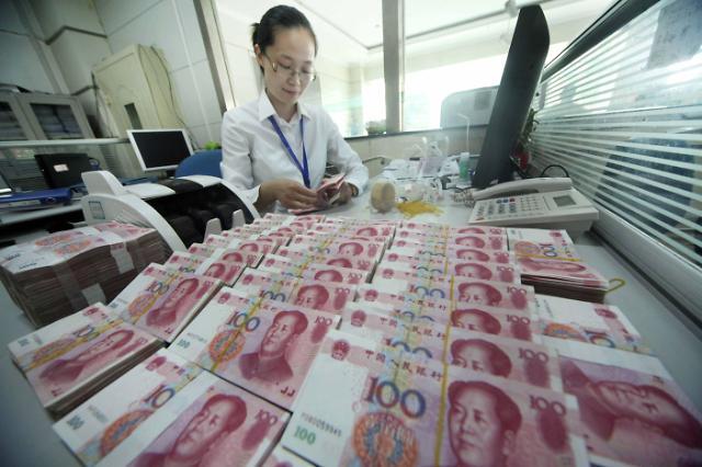 중국 위안화 고시환율(17일) 6.6277위안, 0.01% 가치 상승