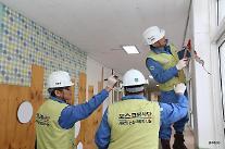 ポスコ、浦項地震被害復旧に15億ウォン寄付