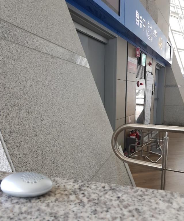 얍컴퍼니, 인천국제공항 내 아시아나항공 위치기반 서비스 비콘 설치