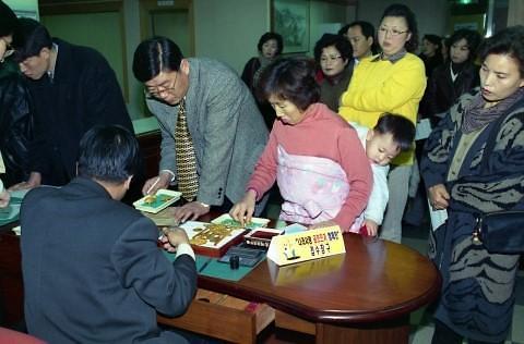"""金融危机20年后 还有多少韩国人甘愿""""捐金救国""""?"""