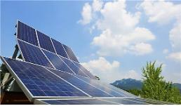 . Mayor hopes to turn Seoul into solar city.