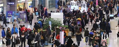 统计:韩国人今年第三季境外刷卡消费创新高