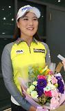 Ryu So-yeon aims to achieve LPGA grand slam