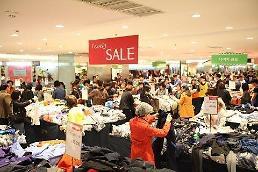 .流通界推大型促销 韩国进入购物狂欢模式.