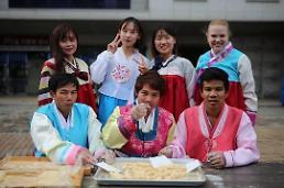 """.在韩外国留学生中国占6成 政府出招打破""""一边倒""""格局."""