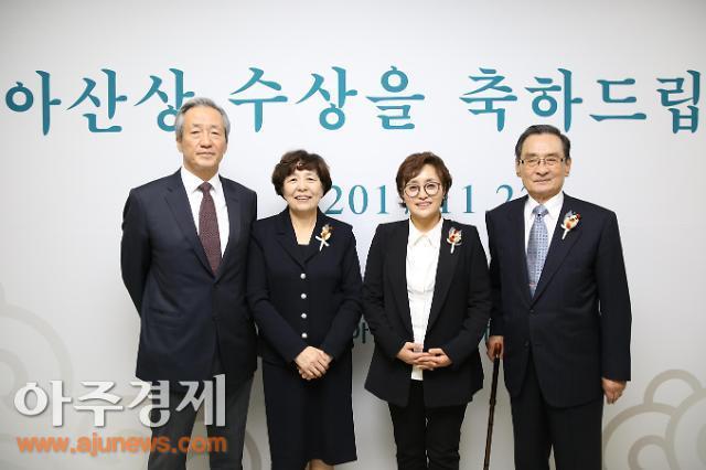 29번째 아산상 大賞 '한국여성의전화'