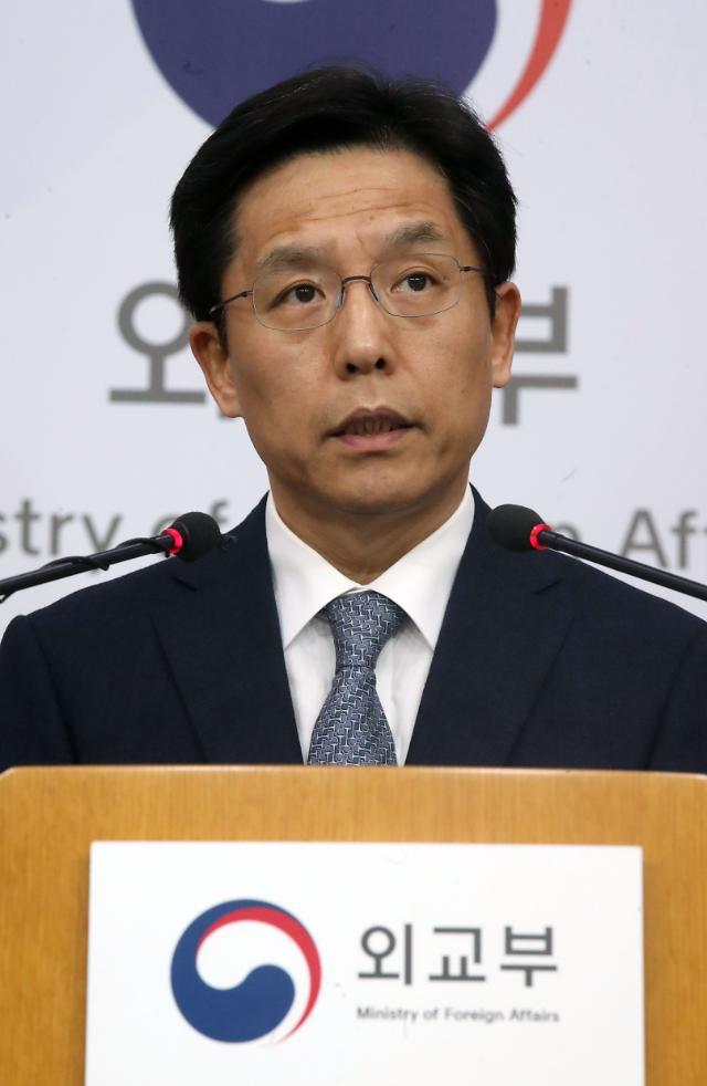 """외교부 """"중국 일대일로에 참가 검토 중"""""""