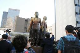 Parliament passes bill to designate August 14 as comfort women day