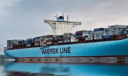 Maersk-Hamburg Sud merger waits for regulatory approval in S. Korea