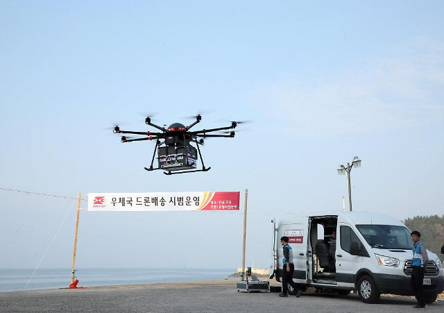 Drone used for first real postal delivery on remote island