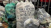 1人世帯の増加で来年から1ℓ・2ℓ家庭用低容量の従量制袋の販売