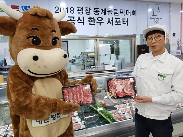 """""""강원도 브랜드한우""""…평창동계올림픽 성공 기원 판매 대축제 개최"""