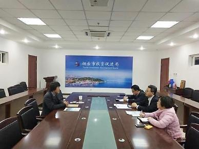 <산동성은 지금>미쓰비시 금융, 옌타이시와 업무협력 논의 [중국 옌타이를 알다(256)]