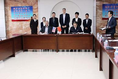 <산동성은 지금>룽커우시, 미국 캉웨이와 투자유치 합작협의서 체결 [중국 옌타이를 알다(257)]