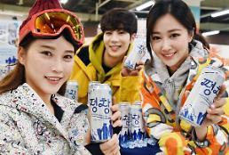 """.平昌啤酒、方便面、面膜……韩各界大打""""冬奥营销""""牌."""