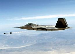 .韩美今日启动迄今最大规模联合空中军演 6架F-22战机参演 .