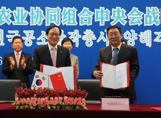 与中国供销集团强强联手 NH农协打造金融新平台