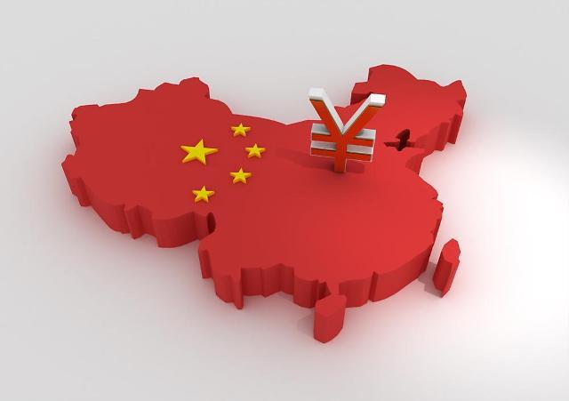 중국 위안화 또 가치 하락, 달러당 고시환율(6일) 6.6163위안