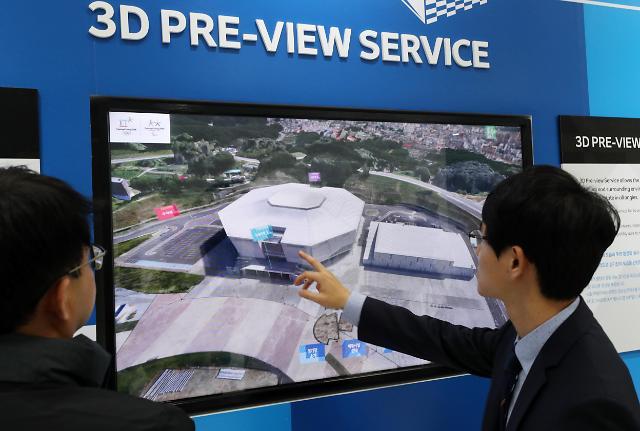 尖端ICT技术逐一亮相 打造高科技冬奥会
