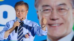 """.""""以人为先,心系百姓""""——第十九届韩国总统文在寅."""