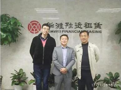 <영상산둥성>옌타이시, 상하이서 투자유치활동 펼쳐 [중국 옌타이를 알다(258)]