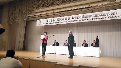 <산동성은 지금>옌타이시, 일본서 열린 '황해경제기술교류회' 참가 [중국 옌타이를 알다(260)]
